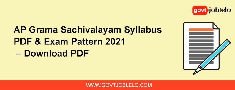 AP Grama Sachivalayam Syllabus PDF